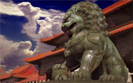 Lion in the Forbidden City